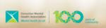 CMHA100_video_banner_EN